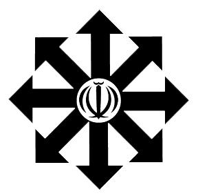 لوگوی استعدادهای درخشان شهید بهشتی دوره دوم